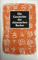 Die Geschichte des chinesischen Buches (antiquarisch)