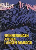 Liu Botscheng, Erinnerungen an den langen Marsch (antiquarisch)