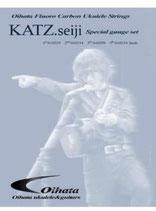 Oihataウクレレ弦「KATZ.seijiスペシャルゲージ」