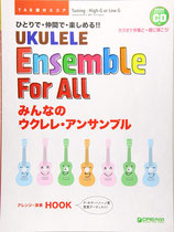 UKULELE Ensemble For All