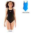 Kinderbadeanzug Essential Endurance+ Medalist von Speedo