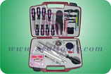 SEAL TOOL FULL SET II