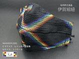 虹紐マスク