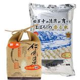 まぼろしの味と香り 特選まぼろしの香る米