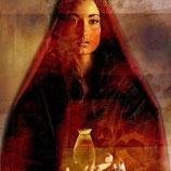Maria Magdalena Fest