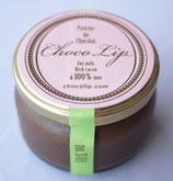 チョコレートスプレッド ベーシック<オリジン61>