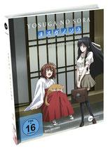 Yosuga no Sora - Vol. 2 - Limited Mediabook Edition (mit 5 exklusiven Art Cards)