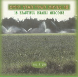 CD 18 Beautiful Israeli Melodies Vol.3
