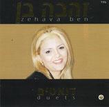 Zehava Ben - Duets