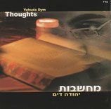 Yehuda Dym - Thoughts