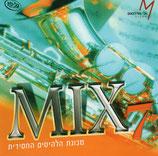 MIX 7 by Eli Mandelbaum