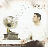 Gad Elbaz - Words Of Spirit (nw)