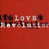 Newsong - Love Revolution