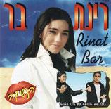 Rinat Bar - The Kiss