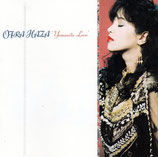 Ofra Haza - Yemenite Love