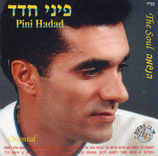 Pini Hadad - The Soul