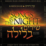 Karen Davis - Songs In The Night
