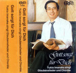 Yukio Imanaka - Gott sorgt für Dich
