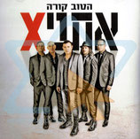 ETHNIX - The Good Happens