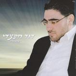 David Chaftzadi - Yishama Koli