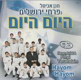 Pirhey Jerusalem - Hayom Hayom