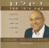 Daklon - Make Charity With Me