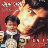 Lidor Yosefi - Child you are the World