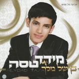 Meydad Tasa - Ben Shel Melech (nw)