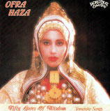 Ofra Haza - Fifty Gates Of Wisdom : Yemenite Songs