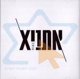 ETHNIX - Certain