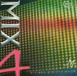 MIX 4 by Eli Mandelbaum