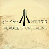 KOL KOREH - THE VOICE OF ONE CALLING