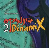 DinamiX 2