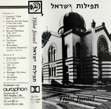 Tfilot Jisrael (Musikkassette/Cassette/Tape)