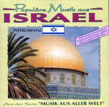 The Haifa Folk And Dance Orchestra - Israel