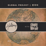 Hillsong Australia - Global Project : South Corea
