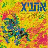 ETHNIX - Masalla
