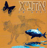 ETHNIX - Illelat Tan