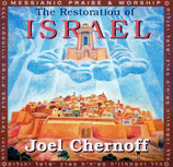 Joel Chernoff - The Restoration of Israel
