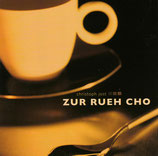 Christoph Jost - Zur Rueh cho
