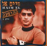 Haim El