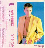 Avi Peretz - Kashe Lee