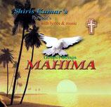 Shiris Kumar's Present's Gospel Songs MAHIMA (G.C.C.Choir Group & Calvary Choir Group)