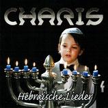 Charis - Charis 4 - Hebräische Lieder