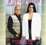 Antonio & Ronit - Out of Silence