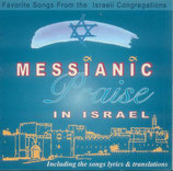 Various - Messianic Praise In Israel