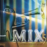 MIX 5 by Eli Mandelbaum