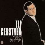 Eli Gerstner - V'ishei Yisroel