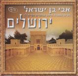 Various - Jerusalem-Songs