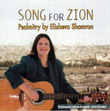 Elisheva Shomron - Song For Zion
